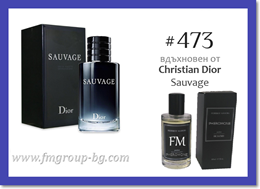 Парфюм с феромони FM 473f - CHRISTIAN DIOR – Sauvage