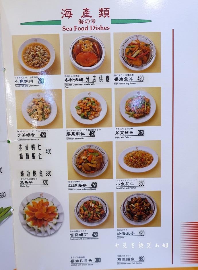 雞家莊 古早味布丁真美味~ ∣ 食記 臺北 中山區 - 七先生與艾小姐