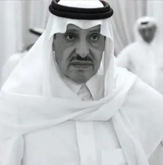 وفاة الامير  خالد بن فيصل بن سعد
