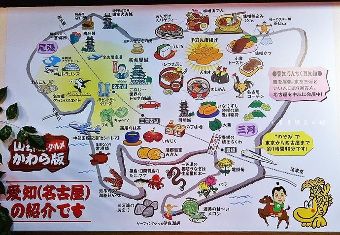 3 世界的山將 日本名古屋炸雞翅