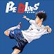 BEBLUES!/龍の挑戦
