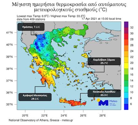 7 βαθμοί στις Πρέσπες και 33 βαθμοί στην Κρήτη σήμερα, σύμφωνα με το Εθνικό Αστεροσκοπείο Αθηνών