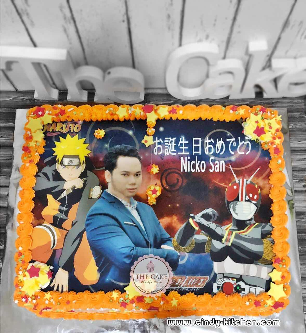 Phenomenal Thecake Naruto Kamen Rider Bdck Personalised Birthday Cards Akebfashionlily Jamesorg