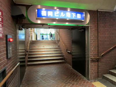 福ビルの入り口