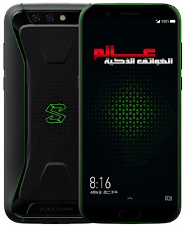 عالم الهواتف الذكية _ gsminsark  افضل هاتف/جوال/موبايل للألعاب الثقيلة بجرافيك عالى أفضل الهواتف الذكية للألعاب افضل الجوالات للالعاب افضل موبايل للالعاب 2020 افضل هاتف للالعاب 2020 افضل هاتف للالعاب 2020 افضل موبايلات للالعاب افضل الهواتف الذكية 2020 افضل هاتف للالعاب