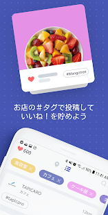 LikePay Screenshot
