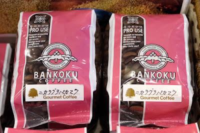 おすすめコーヒー:ニカラグア パカマラ