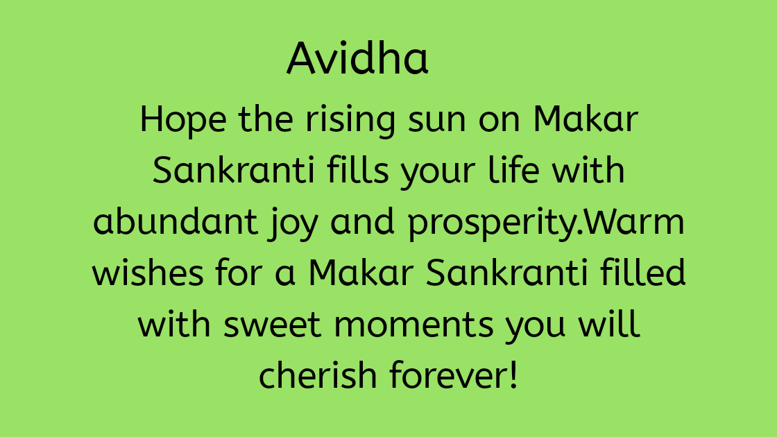 Makar Sankranti messages 2021 kannada images