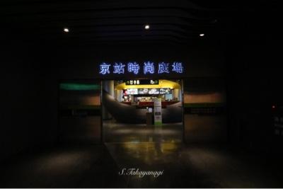 台北駅地下のフードコート入口