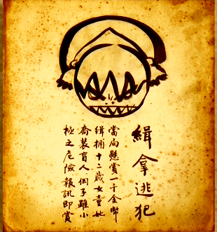 A sepia poster with an inked drawing of Toph and Chinese text described below