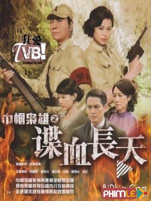 Phim Điệp Huyết Trường Thiên - No Reserve (2015)