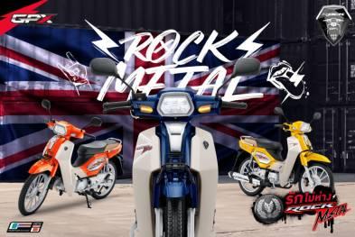 GPX ROCK,gpx rock,gpx rock 110,gpx rock 110 price in cambodia,gpx rock sport gpx rock 2021,gpx rock pantip,gpx rock 110 price,gpx rock 110 malaysia,gpx rock ราคา gpx rock รีวิว