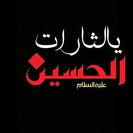 Hashem Hammoud