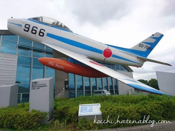 初代ブルーインパルスのF-86Fセイバー