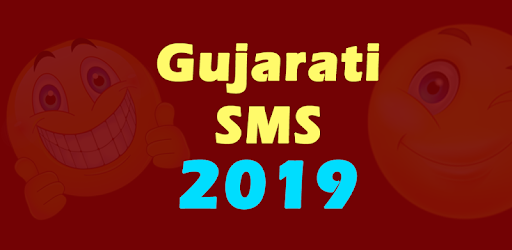 Gujarati Sms 006 Android Download Apk