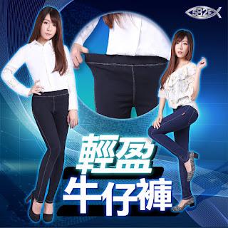 http://www.5b2f.com.tw/jeans/902