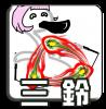 https://sites.google.com/site/diaboloclassroom/san-ling