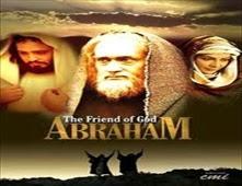 فيلم ابراهيم خليل الله