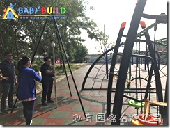 桃園市蘆竹區大華國小 106年度戶外遊戲場設施採購