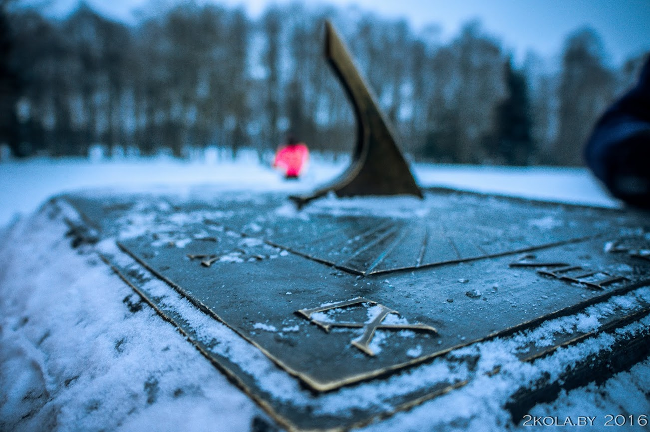 DSC08285 - Зимняя покатушка к резиденции Радзивиллов (Снов-Несвиж-Городея)