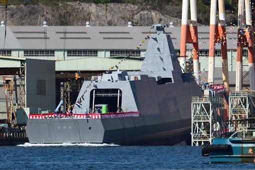 JMSDF Frigat 30FFM 'Mogami'