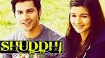 bollywood actor Salman khan New Upcoming 2015 hindi movie Shuddhi Poster, pics, actress