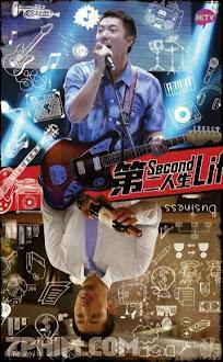 Khát Vọng Máu Lửa - Second Life (2015) Poster