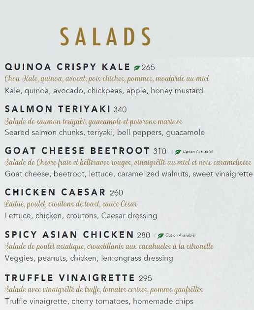 اسعار مطعم ذا سموكري