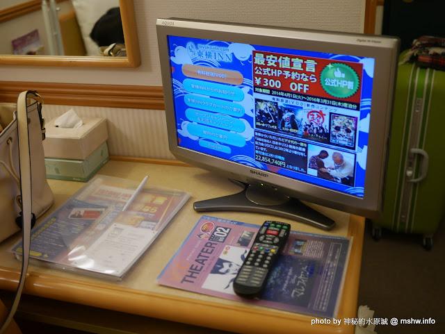 【住宿】鳥取米子-東橫INN米子站前(Toyoko Inn Yonago Ekimae)@日本中國 : 乾淨,統一,服務好,偏遠地區也會有的平價商務旅館 中國地方 住宿 區域 旅行 旅館 日本 景點 米子市 鳥取縣