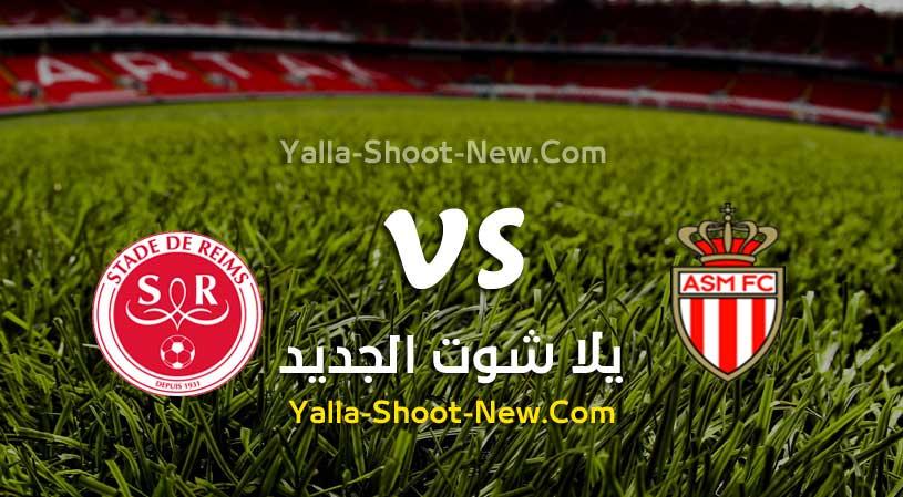 مباراة موناكو وريمس