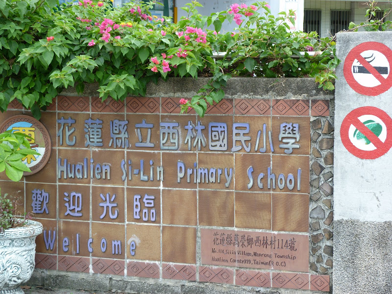 Hualien County. De Liyu lake à Fong lin J 1 - P1230671.JPG