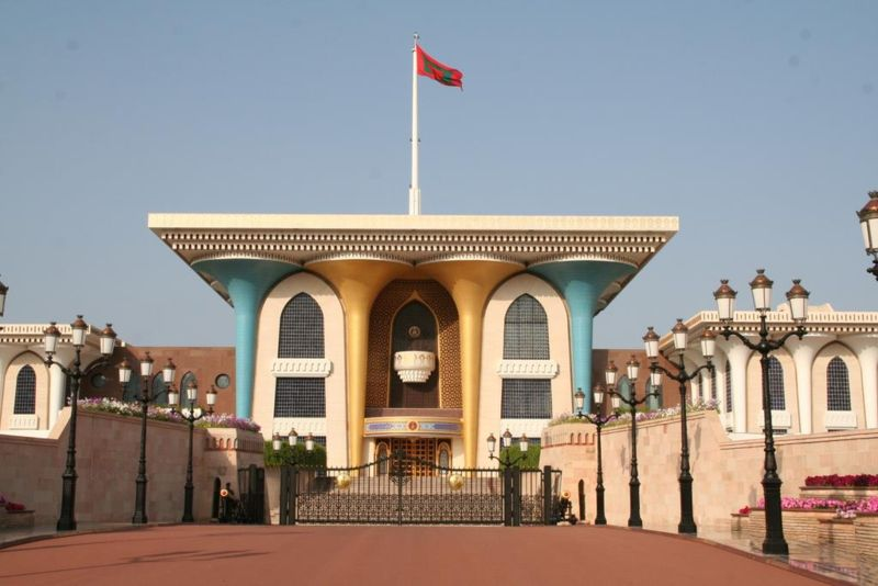 Oman - Muscat, Sultan's palace