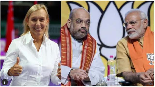 Viral Reaction on Modi - ಮೋದಿ ಅಪ್ಪಟ ಡೆಮಾಕ್ರಾಟಿಕ್ ನಾಯಕ: ಅಮಿತ್ ಹೊಗಳಿಕೆಗೆ ಟೆನ್ನಿಸ್ ಕ್ವೀನ್ ಮಾರ್ಟೀನಾ ನವ್ರಾಟಿಲೋವಾ ನೀಡಿದ ಉತ್ತರ ಜಗತ್ತಲ್ಲೇ ವೈರಲ್