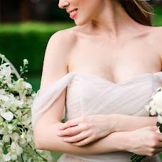 Wedding photographer Vasiliy Kovalev (kovalevphoto). Photo of 13.05.2017