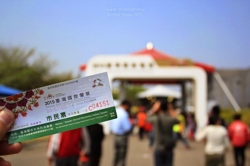 2015 台灣國際蘭展,台南國際蘭展