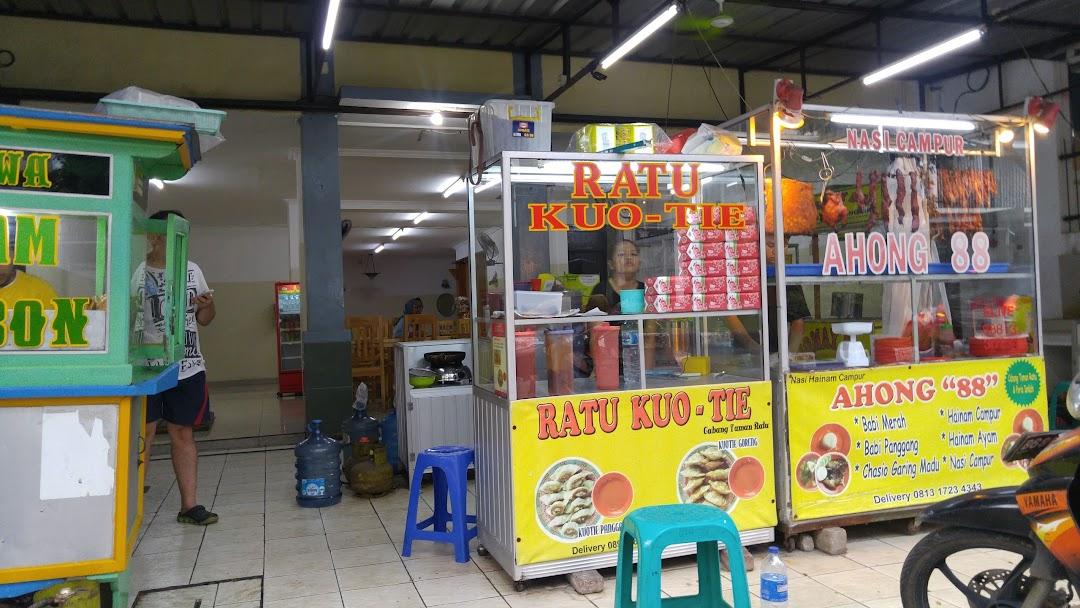 Food Court Green Kitchen Restaurant