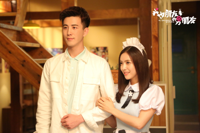 My Girlfriend's Boyfriend China Web Drama