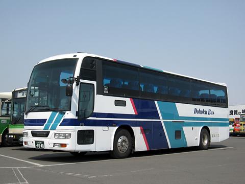 道北バス「サンライズ旭川釧路号」 1040
