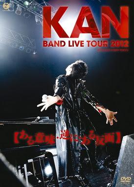 [TV-SHOW] KAN – BAND LIVE TOUR 2012【ある意味・逆に・ある反面】 (2016/03/23)