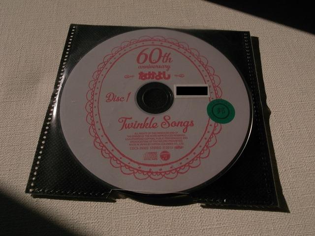なかよしCDアニメOPEDTwinkle Songs