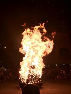 fire24