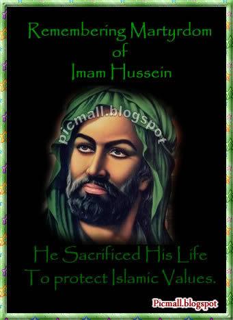 Shaheed Imam Ali Hussein  Image - 1