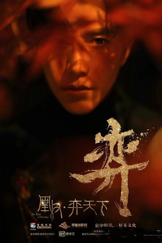 Rise of the Phoenixes China Drama
