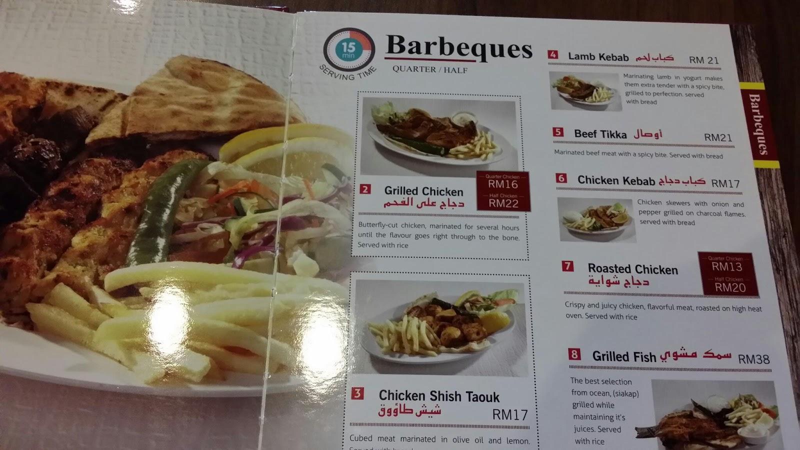 Eye Talk Nose (I Don't Know) Food Menu Malaysia: Saba Restaurant