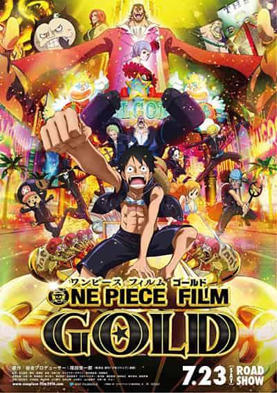 Đảo Hải Tặc Movie 13: Gold