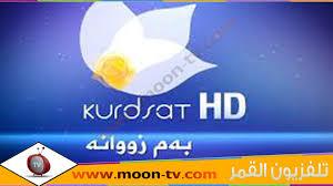 Kurdsat HD Yahsat-1A @ 52 5°E - New Feeds Biss Keys 2019