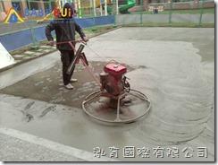 桃園市雙龍國小_水泥整地