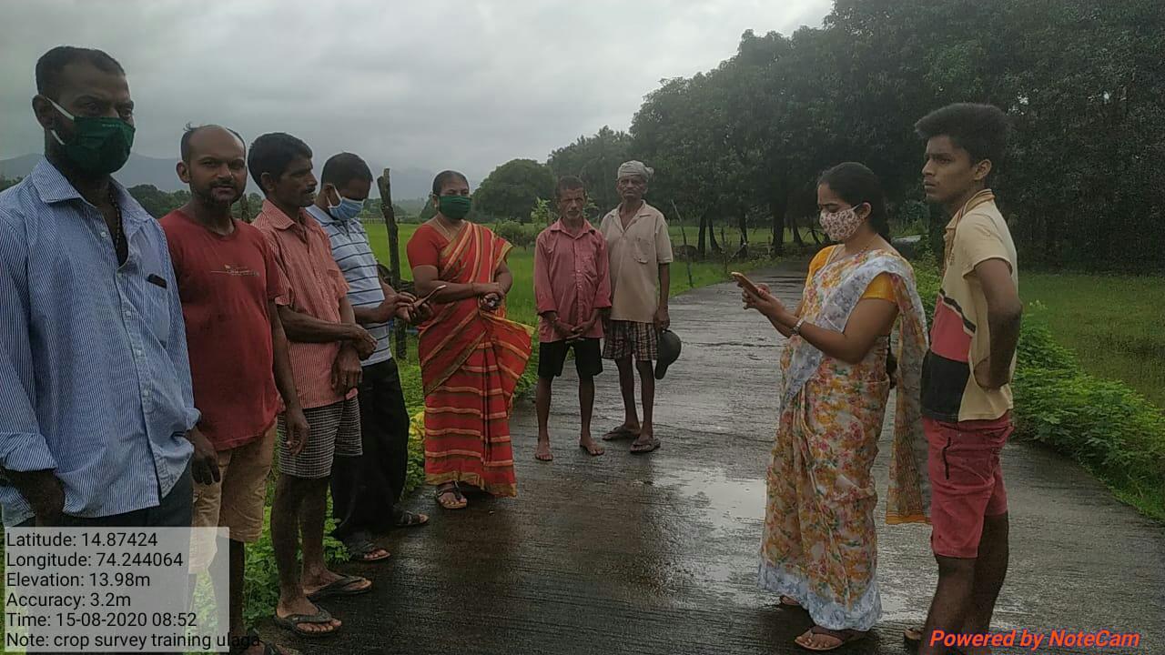 ರೈತರಿಗೆ ಬೆಳೆ ಸಮೀಕ್ಷೆ ಮೊಬೈಲ್ ಆ್ಯಪ್