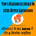 Top 5 Bussiness Ideas In 2020 After Lockdown