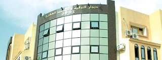 Oran: L'OPGI recouvre 30% des loyers impayés